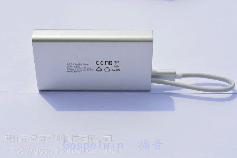 福音USB Type-C扩展坞全新非凡的体验