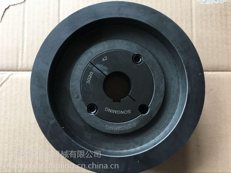锥套皮带轮SPB236-2-2517浙江绍兴厂家销售