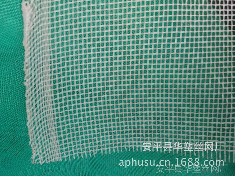 应水产养殖网 网箱 养殖网箱 水蛭网箱