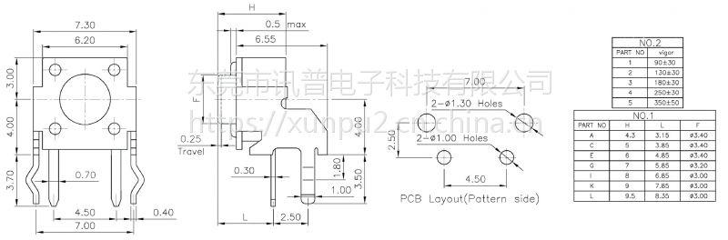 台湾讯普6*6卧式侧按小支架轻触开关TS-1002H