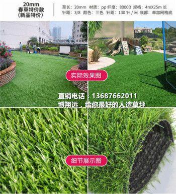 【经验谈如何正确购买】 30mm无毒人造草坪仿真草坪 无毒