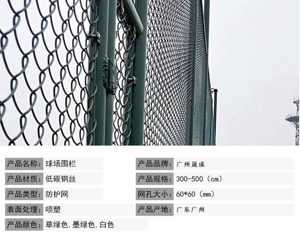 清远浸塑勾花网隔离栏 梅州镀锌钢丝网现货 湛江边框围栏