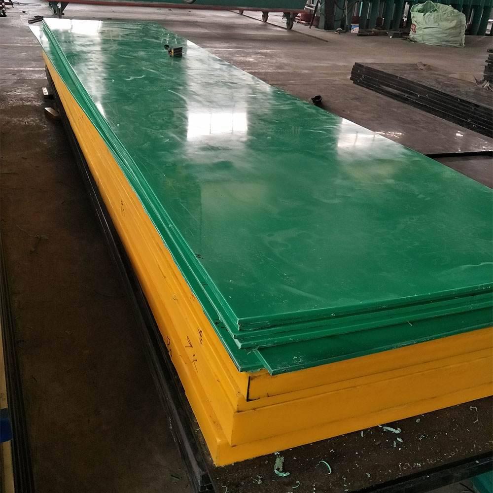 耐磨耐腐蚀高密度高分子量聚乙烯板 全规格聚乙烯溜槽衬板