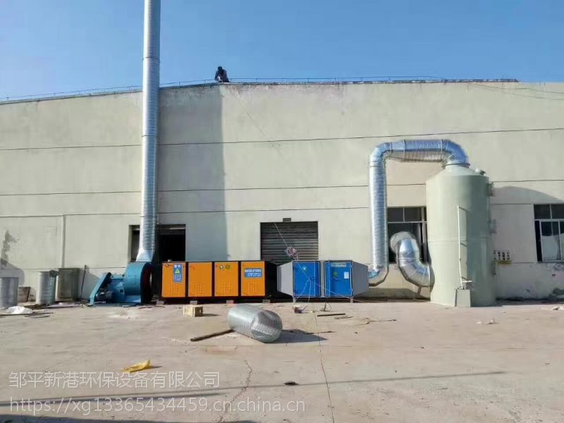 废气处理设备吸收塔pp喷淋净化塔 抗酸碱废气处理成套设备 uv光氧催化器