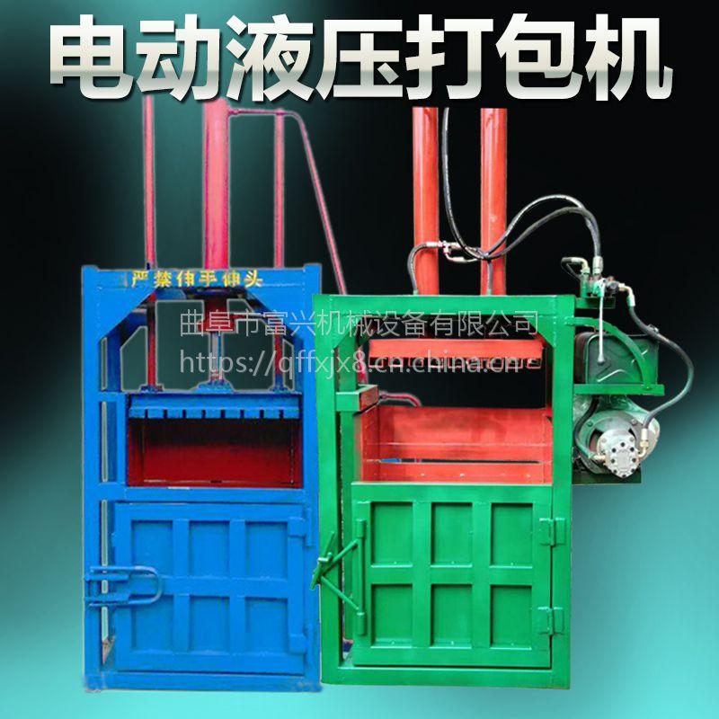 铁皮压块机 富兴铁皮桶易拉罐压缩压块机 废纸打包机价钱