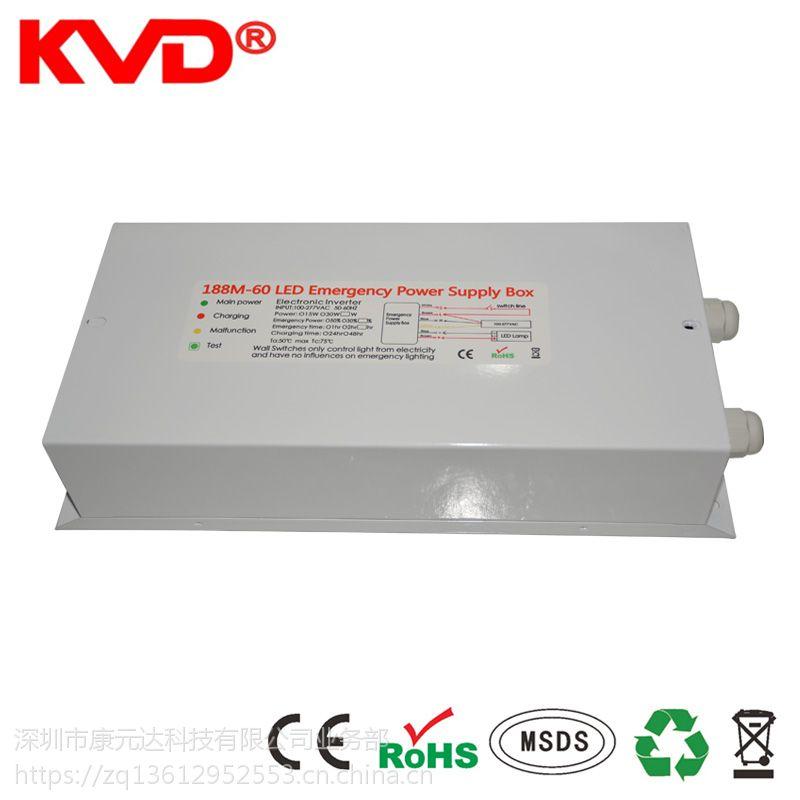 KVD188M LED36W天花筒灯平板灯 净化灯应急电源 降功率方案 充电应急自动