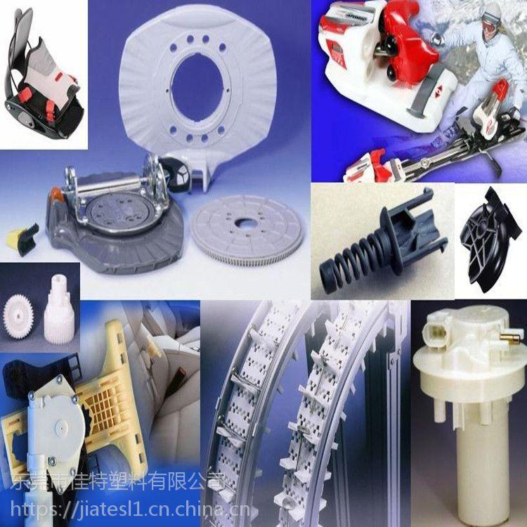 代理进口POM/美国杜邦/Delrin 500P 耐老化高刚性 齿轮用料NC010