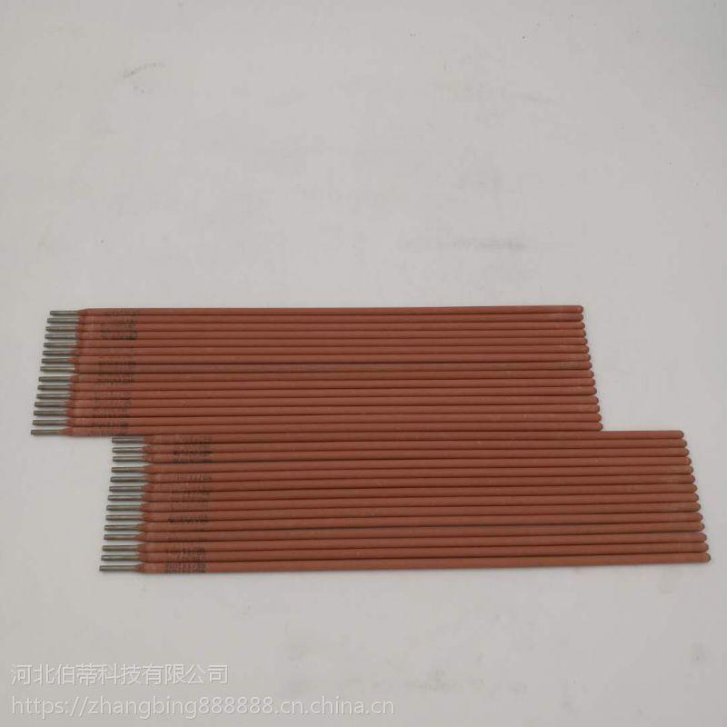 北京金威 G237 E410NiMo-15 低氢钠型不锈钢焊条 焊接材料
