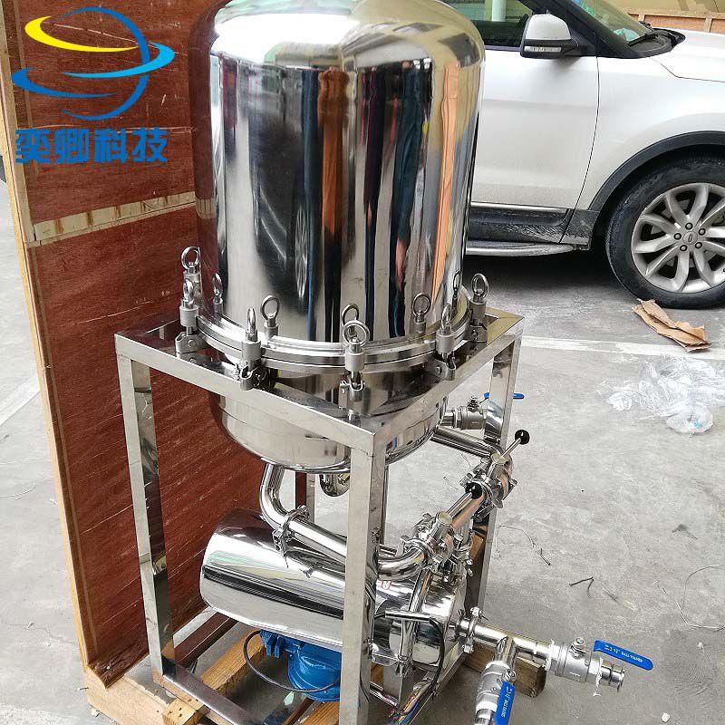 硅藻土过滤机 不锈钢硅藻土 可定制搅拌罐 带电控柜 配卫生泵 黄酒 白酒 啤酒过滤