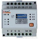 上海安科瑞电气AFPM5-6/1消防电源开关量监控模块6路开关量监测