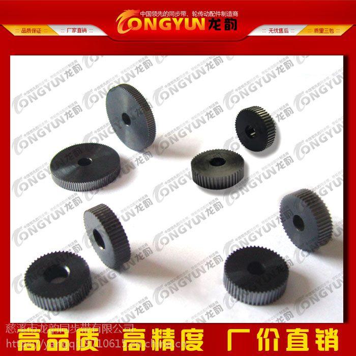 MXL齿型多规格多材质高精密度优质同步带轮龙韵提供定制加工多种同步带轮及其他配套产品