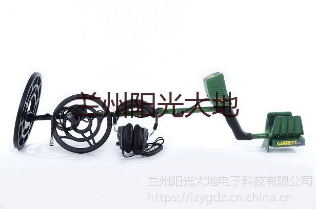 青海盖瑞特ACE400i地下金属探测器