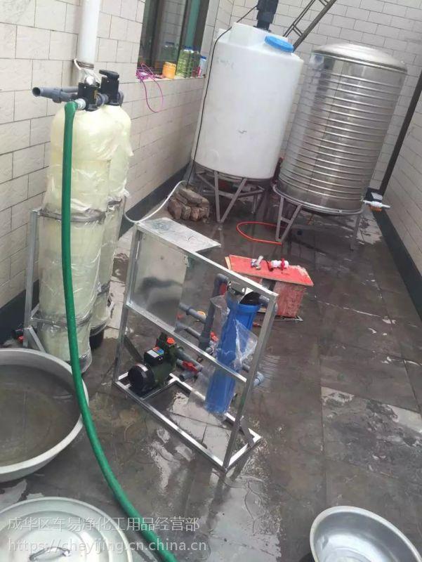 车易净洗车液加工机器设备