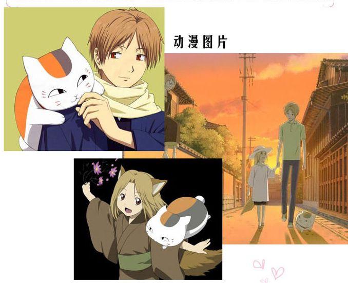 日本动漫学生上老师_日本动漫夏目友人帐猫老师公仔 可爱猫咪女生玩偶 布娃娃
