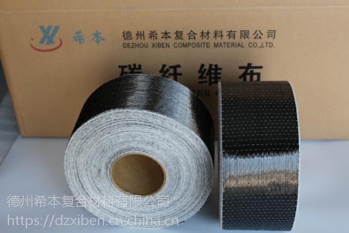 山东危房加固工程施工 碳纤维布 碳纤维板特种加固材料