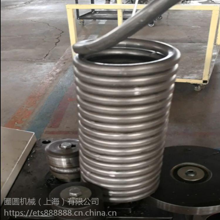 上海数控型材折弯机 铝型材滚弯机 液压自动盘管机 专业厂家