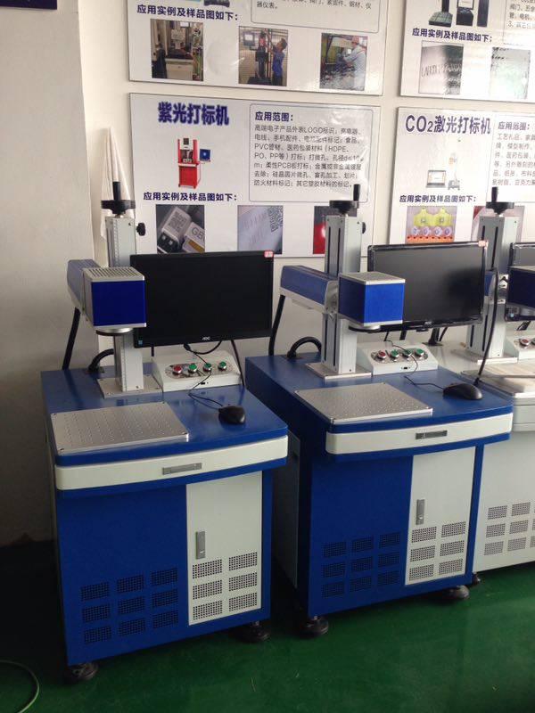 成都、雅安金属制品激光刻字机销售、雅安机械零件激光打标机、激光打码机厂家直销