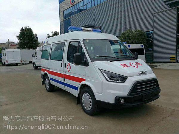 五华县华城镇江铃特顺(柴油)救护车专卖
