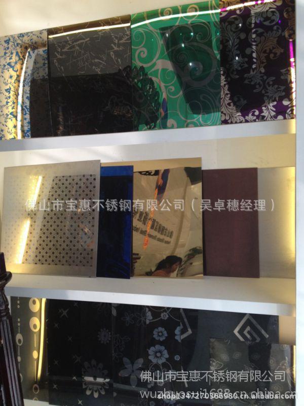 KTV装饰板材 酒店工程彩色304不锈钢装饰板 304不锈钢板材广州联众