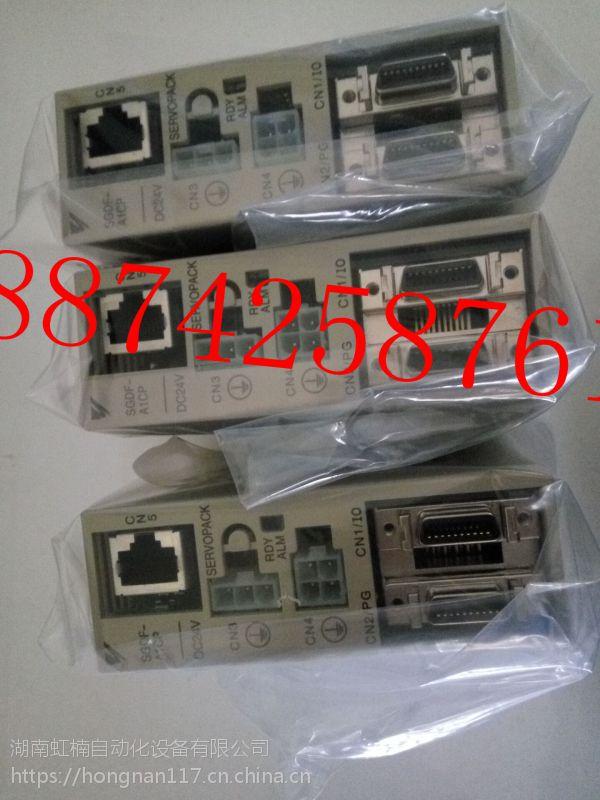 安川SGMSH-20ACA21电机 安川驱动