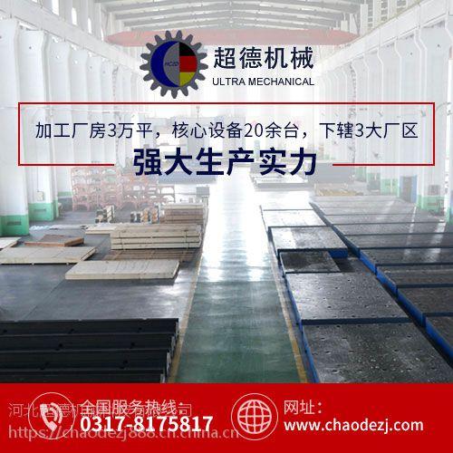 南京柔性三维焊接平台厂家,超德机械给您一站式解决方案!