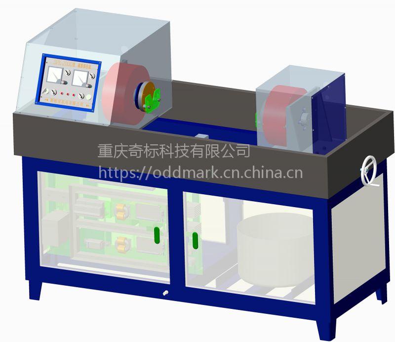 oddmark磁粉探伤机,荧光磁粉探机,探伤机维修,探伤机定制