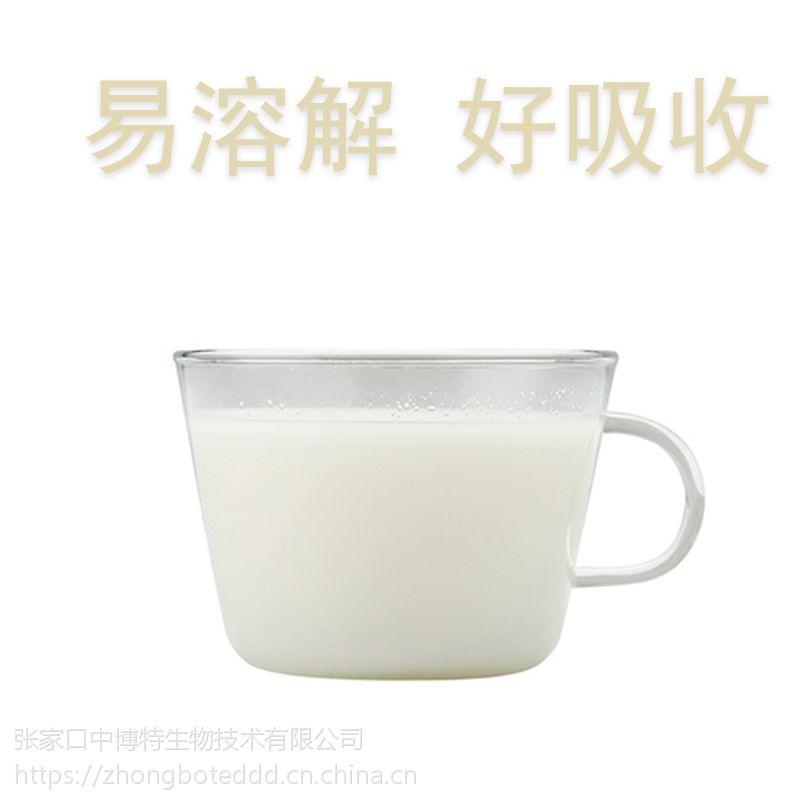 中博特抗腹泻羔羊奶粉代乳粉