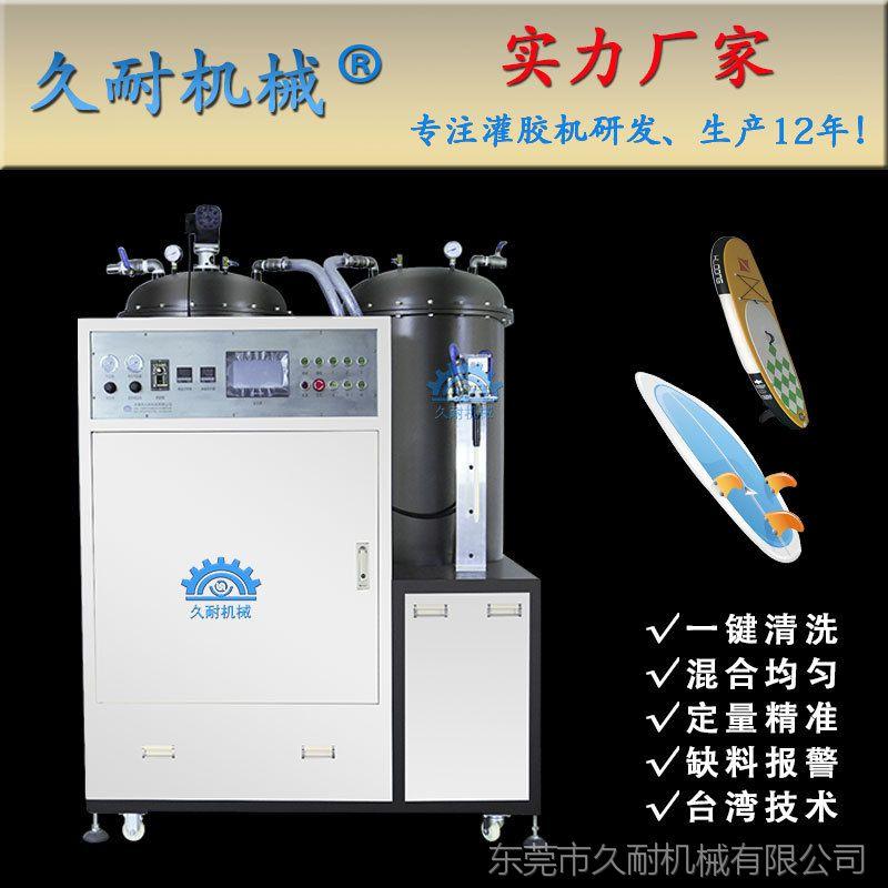 木工胶自动混胶机 环氧树脂混胶机 久耐机械双液自动配胶机