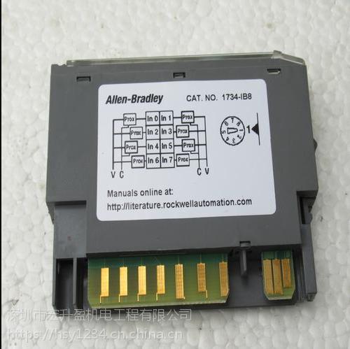 专业销售罗克韦尔(A-B)PLC模块1734-IB8特价处理