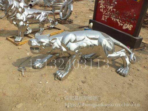 大型不锈钢抽象狮子雕塑白钢拉丝老虎创意造型商场户外房地产摆件