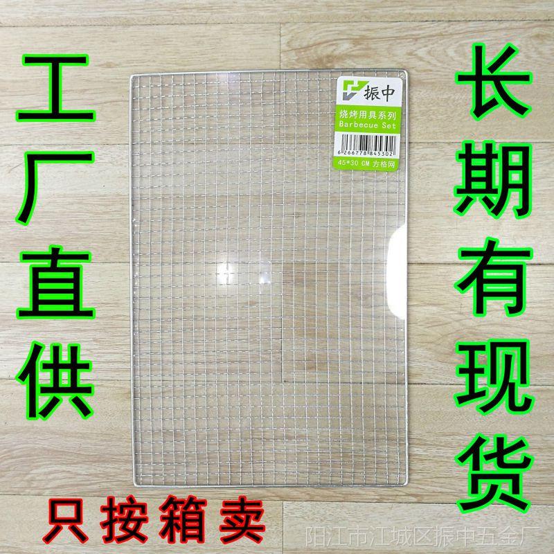 厂家直供 只按箱卖 多种尺寸烧烤架 波浪网 双耳网 烧烤网