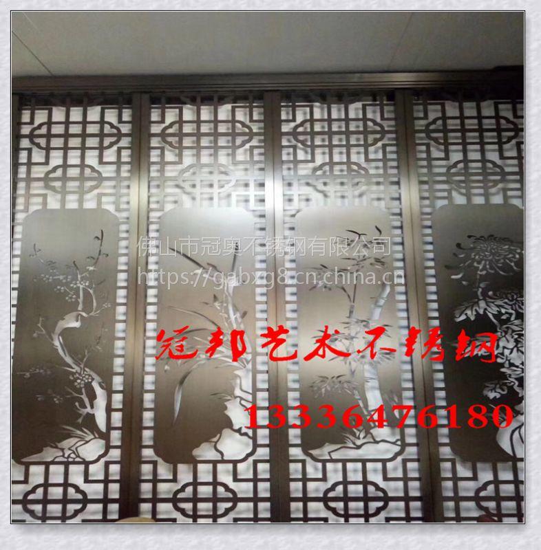 新疆酒店不锈钢屏风 洗浴中心不锈钢屏风定做 娱乐会所屏风加工
