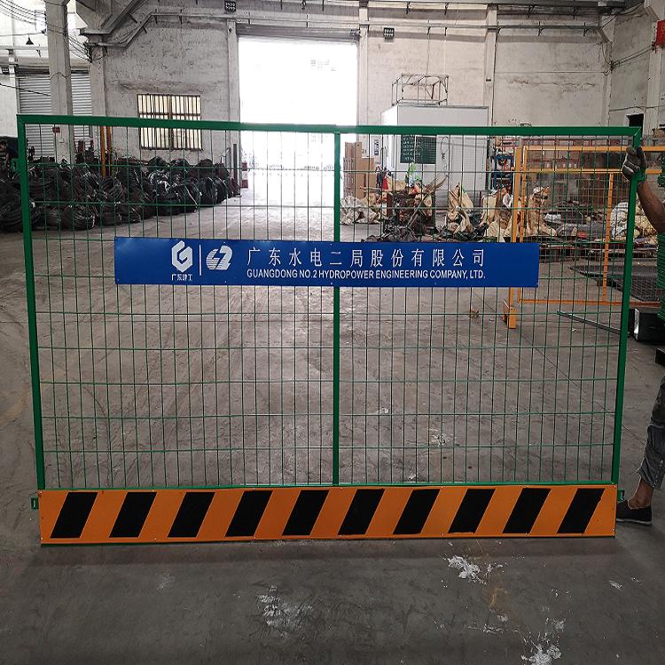 东莞围栏网厂家 深圳护栏网报价 中山边框铁丝网订购晟成