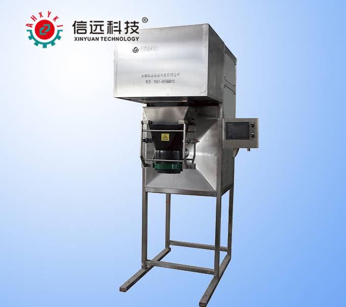5-50公斤自动包装秤、有机肥料定量包装机