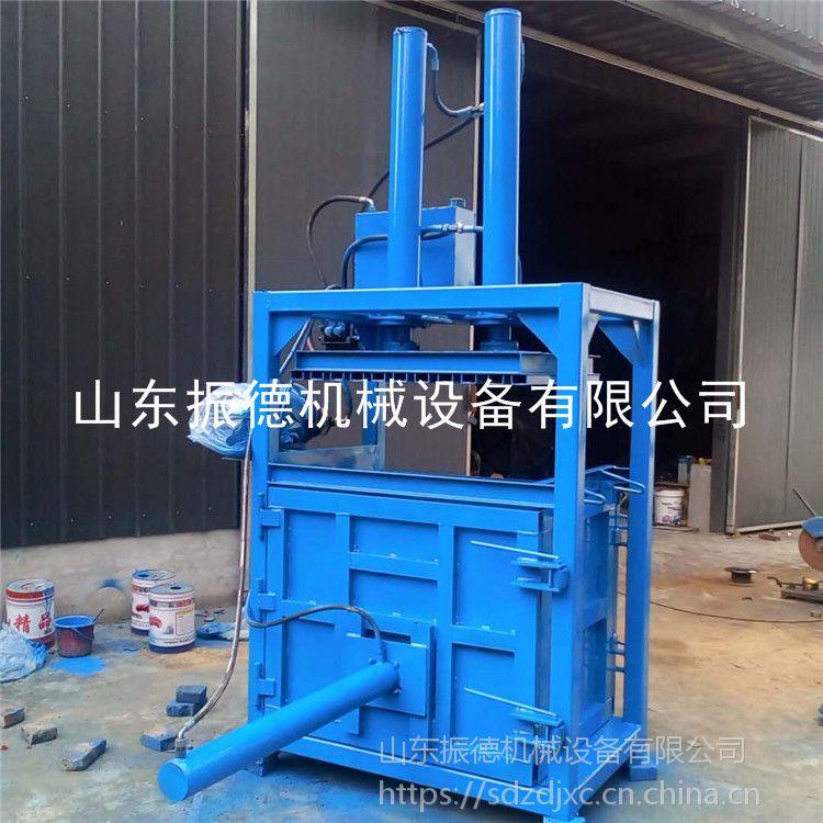立式废纸箱打包机 振德牌 自动翻包机 液压打包机 厂家