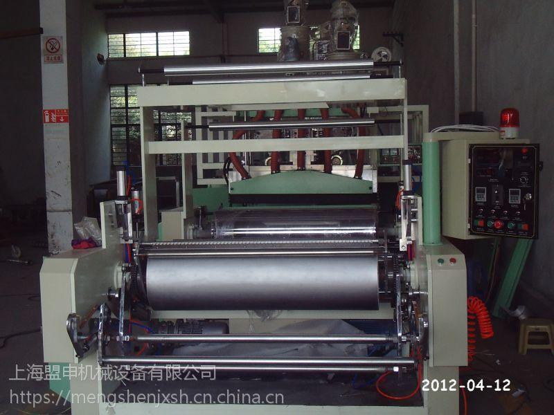 上海专业生产 全自动拉伸膜机 缠绕膜机 三层五层共挤流延机