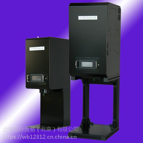 XIM-3B300KP,太阳模拟器,SOLAX索莱克