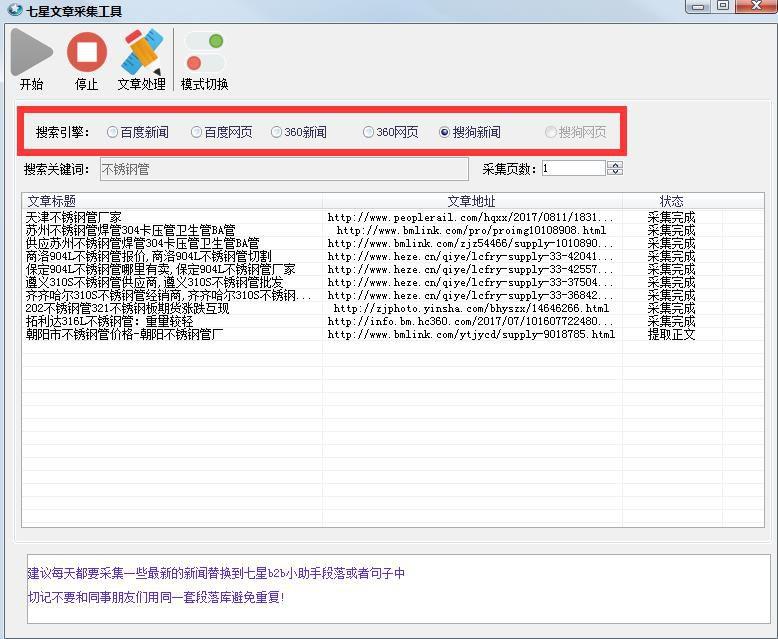 http://himg.china.cn/0/4_18_235454_778_639.jpg