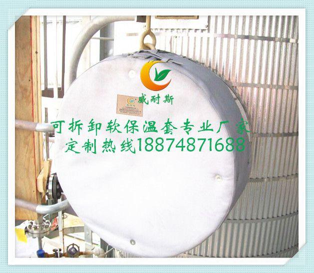 http://himg.china.cn/0/4_18_237524_629_546.jpg