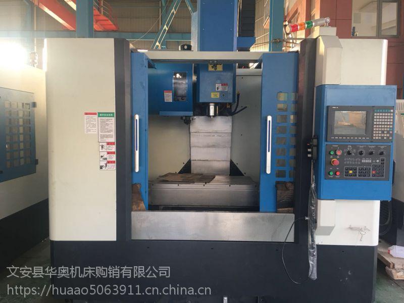 原厂折扣台湾纽伦堡855立式加工中心