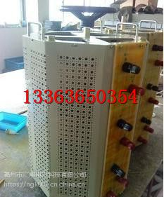三相调压器15kVA电力承装承修设备汇能