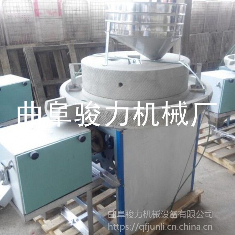 山东泗水 单机面粉加工石磨设备 电动石磨面粉机 粗粮加工设备 骏力牌