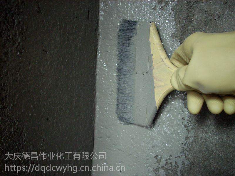 无机铝盐素浆家装可用水池防水