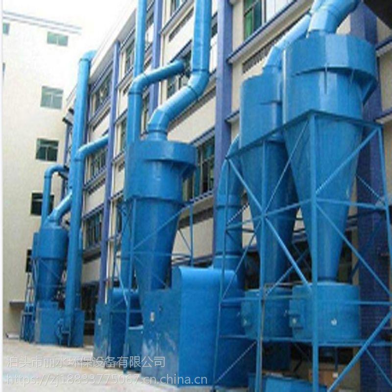 厂家 直销布袋除尘器 脉冲除尘器 旋风除尘器 XNX型旋风除尘器 除尘器配件 除尘器生产厂家