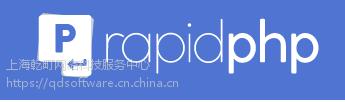 Rapid PHP购买销售,正版软件,代理报价格