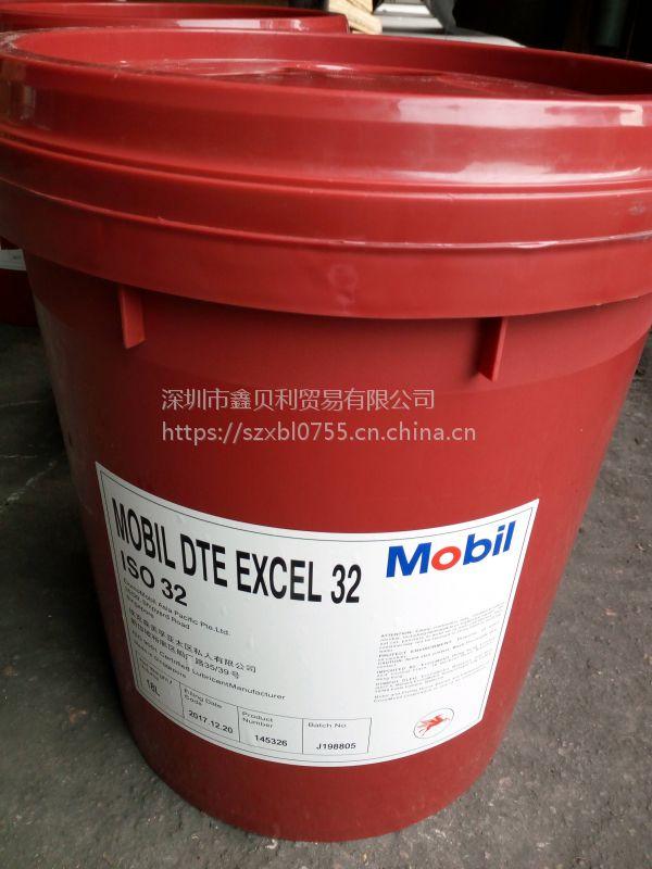 宁波供应Mobil DTE Excel 32,DTE超凡22优质抗磨液压油,超凡32无灰抗磨液压油