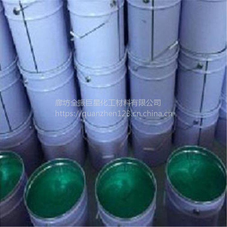 高温环氧玻璃鳞片胶泥防腐涂料 厂家施工报价