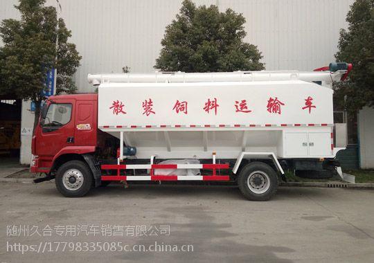 东风前四后八30方饲料车 物料运输车 经济实用 工作效率高