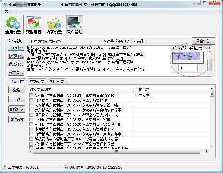 http://himg.china.cn/0/4_190_234778_740_574.jpg