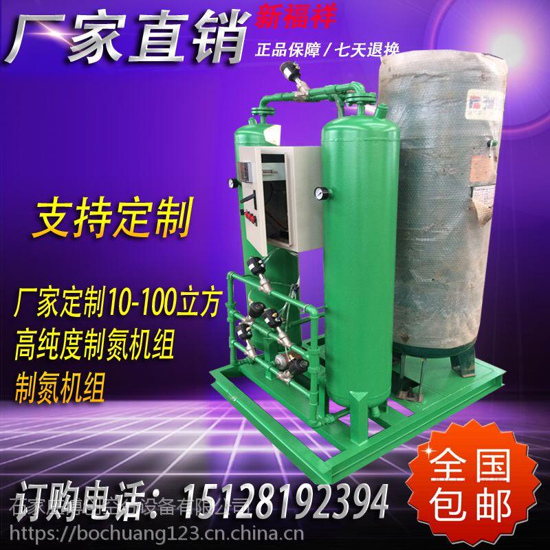 黑龙江哈尔滨净菜熟食小吃生鲜气调包装供氮气机械设备